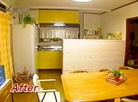 写真:No.30邸 プチリフォームでダイニングキッチンをスッキリ収納!!
