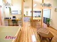 写真:No.45邸 まるで迷路?! 築40年2世帯住宅を大改造!