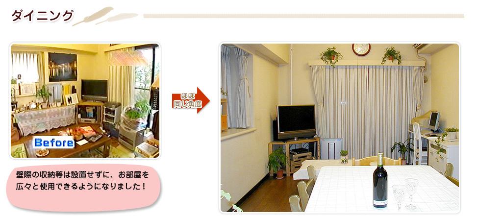 壁際の収納等は設置せずに、お部屋を広々と仕様で切るようになりました!