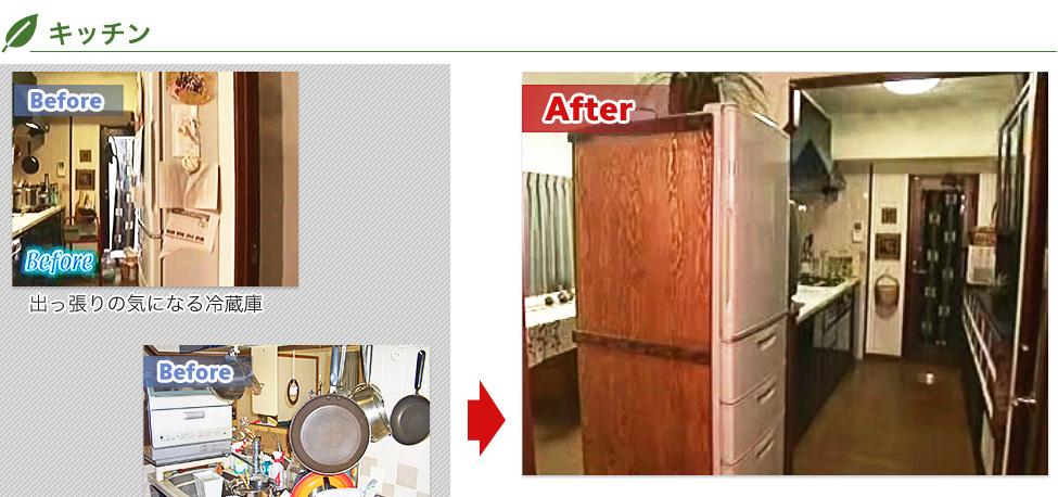 キッチン:出っ張りの気になる冷蔵庫は、通路スペースに移動して、すっきりとした導線を確保しました。