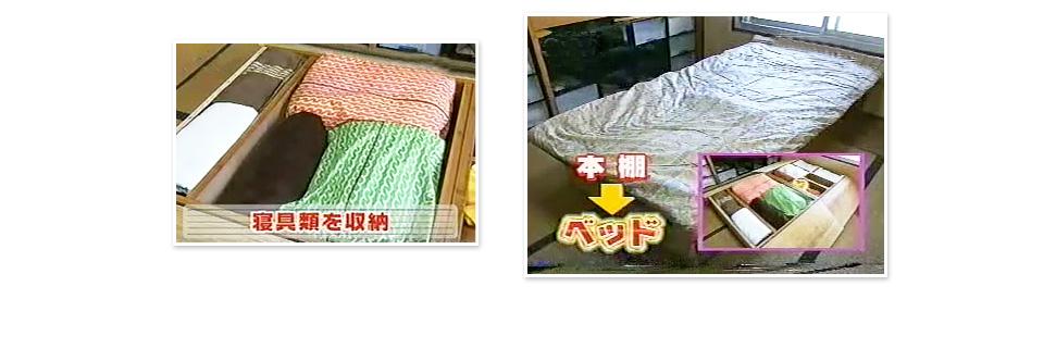 安東手作りのハンドメイドベッド。