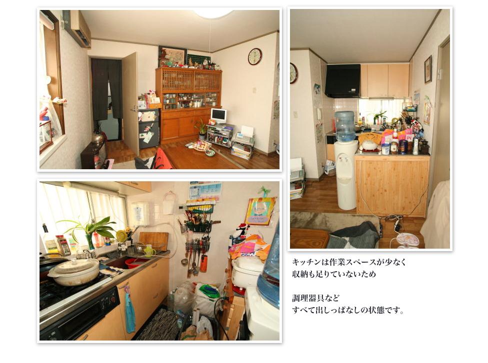 キッチンは作業スペースが少なく 収納も足りていないため調理器具など すべて出しっぱなしの状態です。