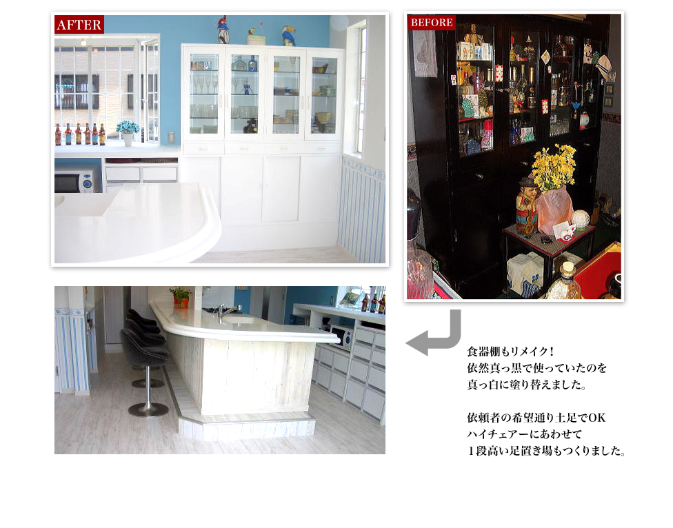 食器棚もリメイク!依然真っ黒で使っていたのを 真っ白に塗り替えました