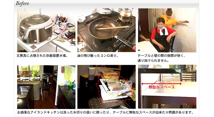 キッチン写真