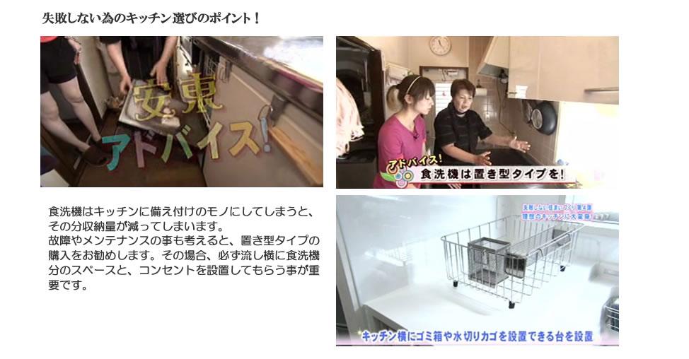宗像市 リフォーム 失敗しないためのキッチン選びのポイント!食洗機