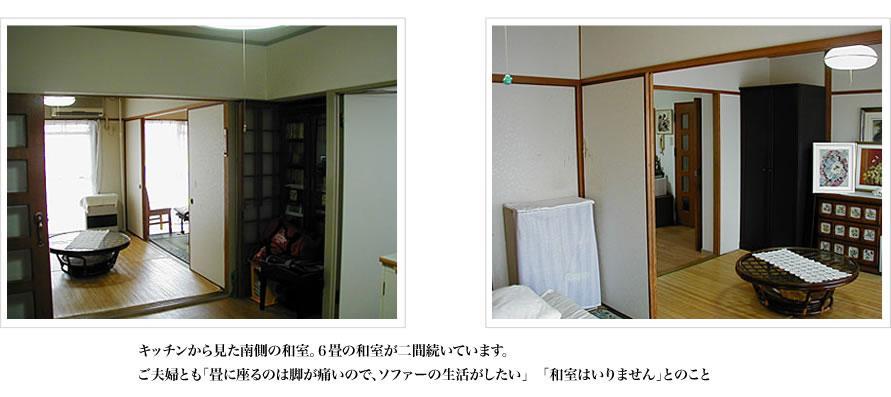 before1.jpg