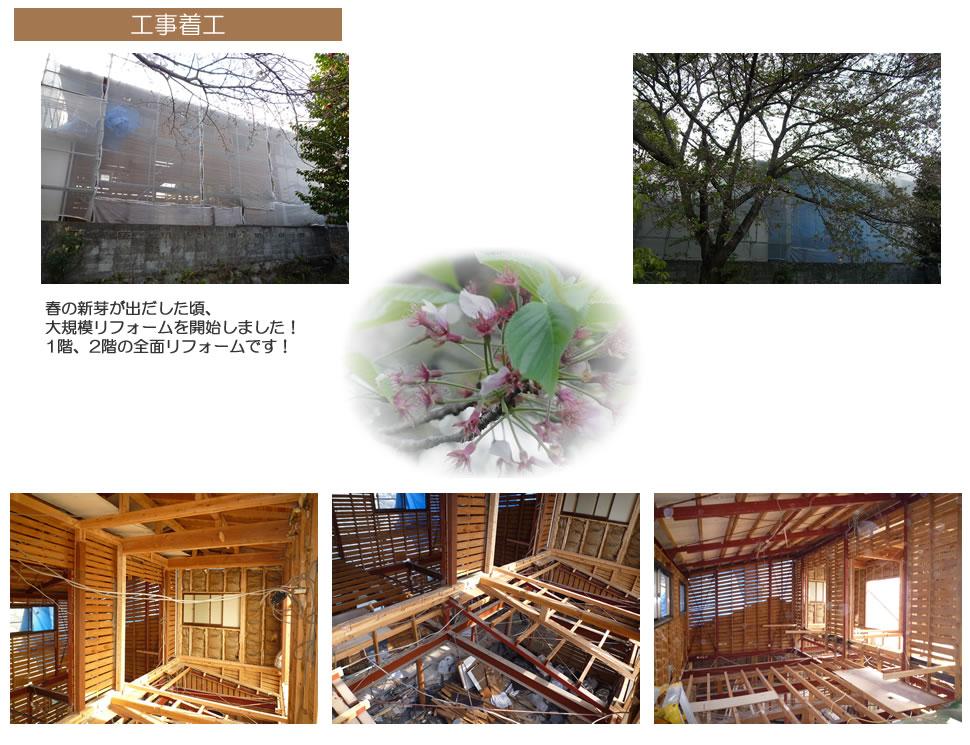 福岡市大規模リフォームBefore キッチン