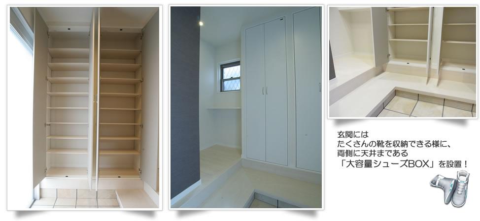 福岡市大規模リフォームAfter 階段廊下