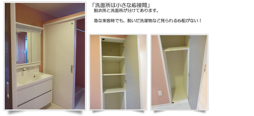 福岡市大規模リフォームAfter 2階トイレ