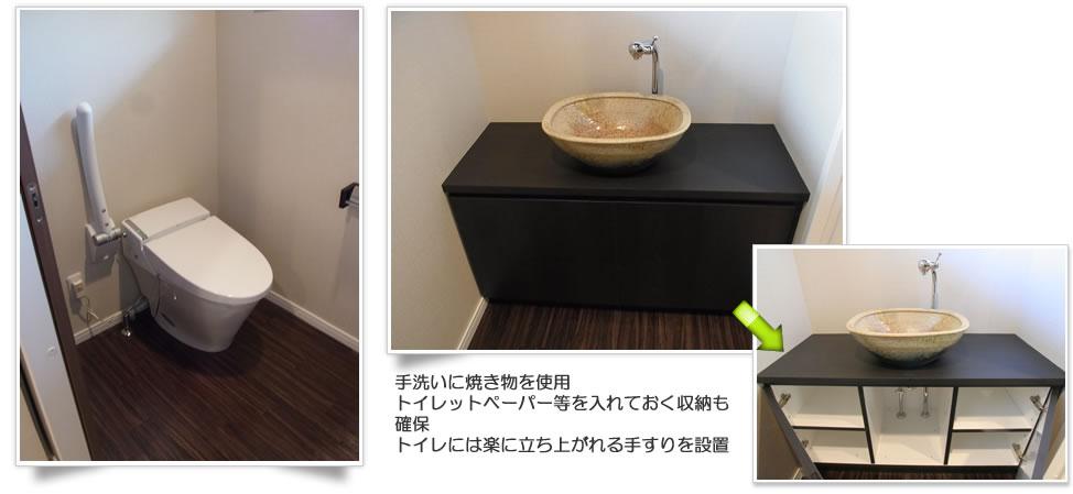 福岡市大規模リフォームAfter 1階トイレ