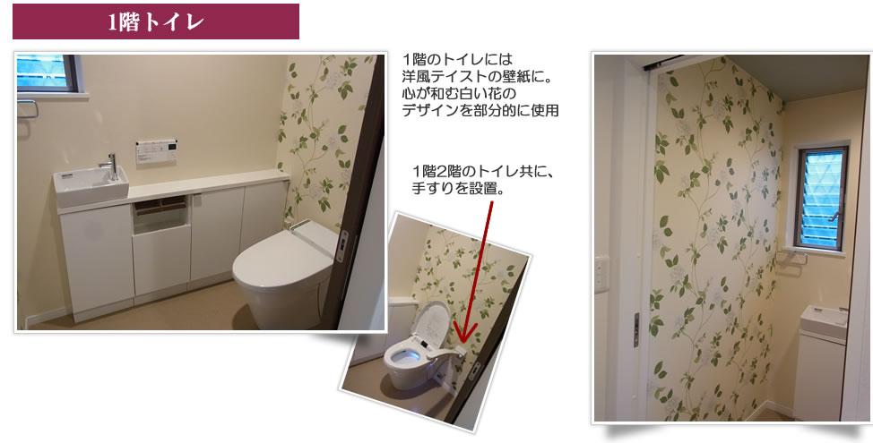 福岡市大規模リフォームAfter 2階和室
