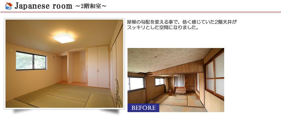 福岡市大規模リフォームAfter リビング