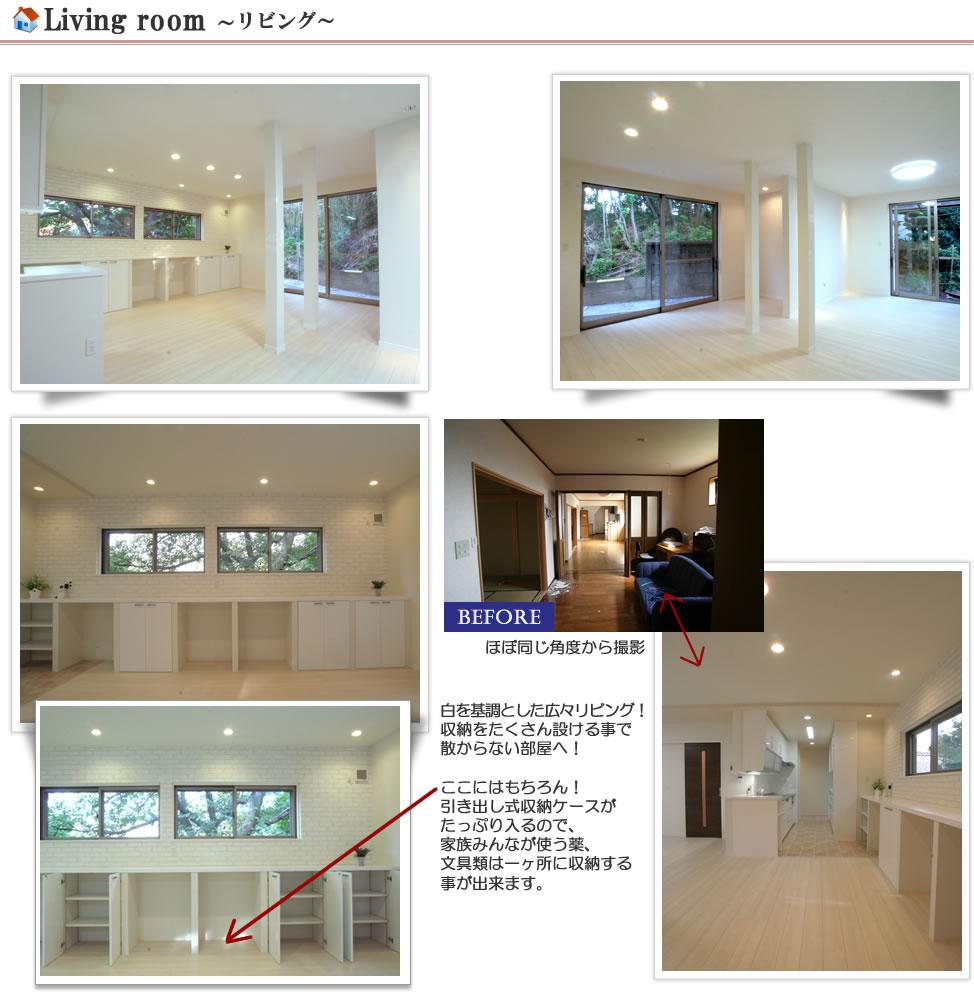 福岡市大規模リフォームAfter キッチン