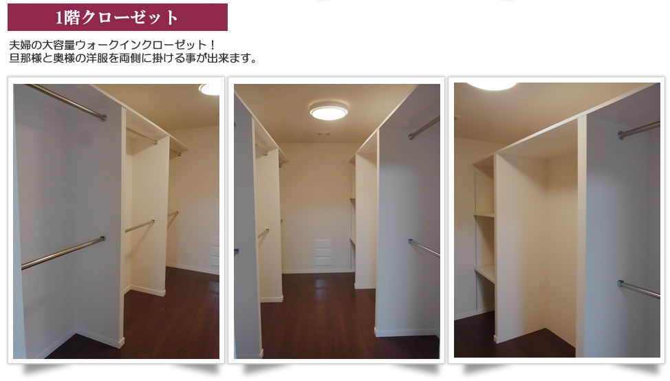 福岡市大規模リフォームAfter クローゼット